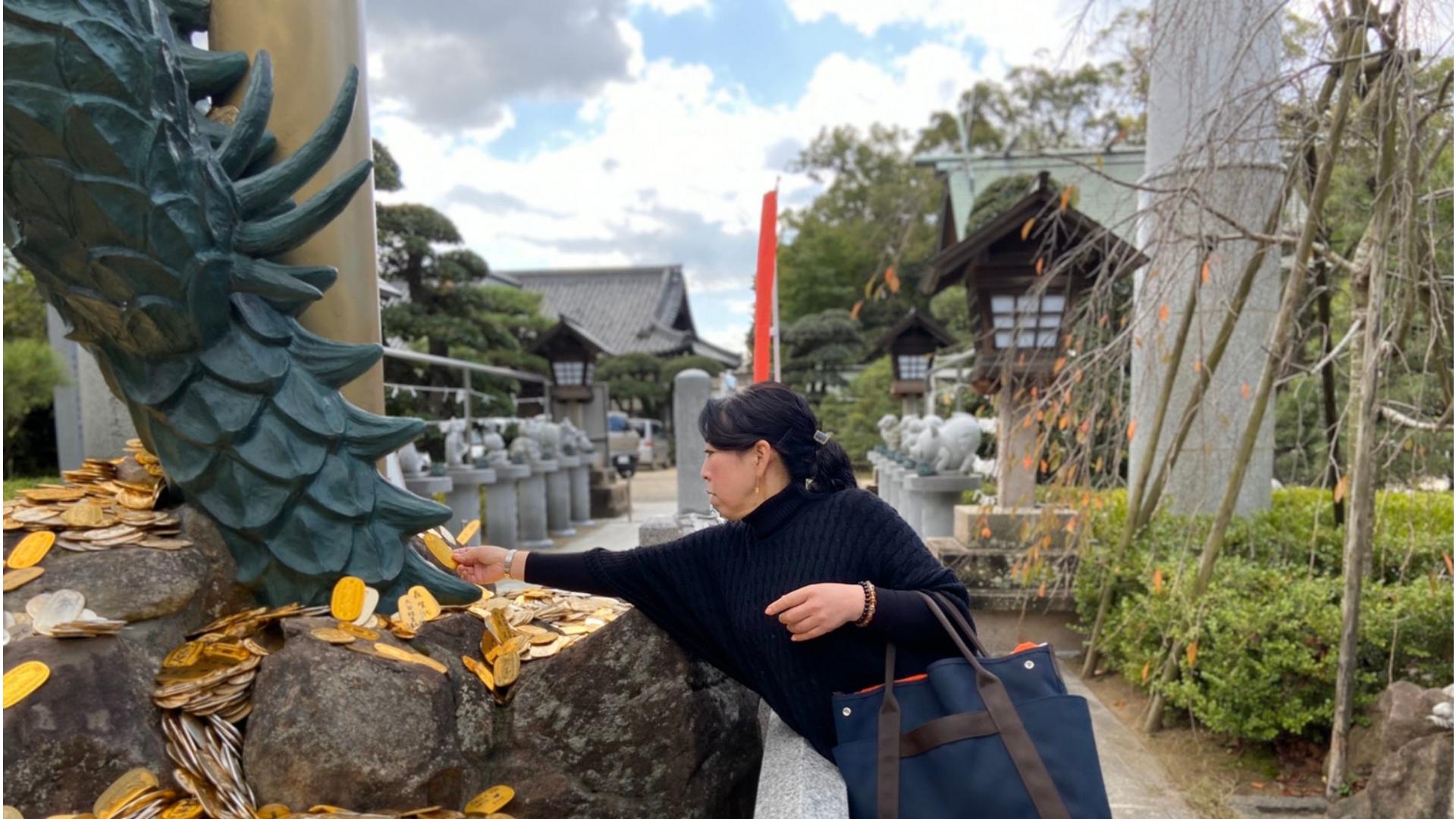 田村神社の大判小判