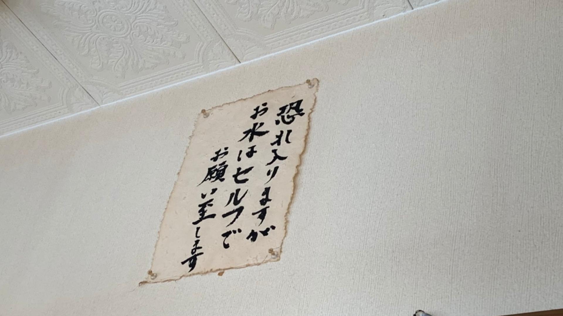 讃岐そば りんやさん店内