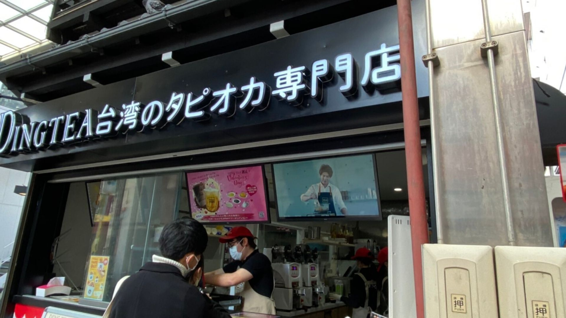 DING TEA台湾タピオカ専門店