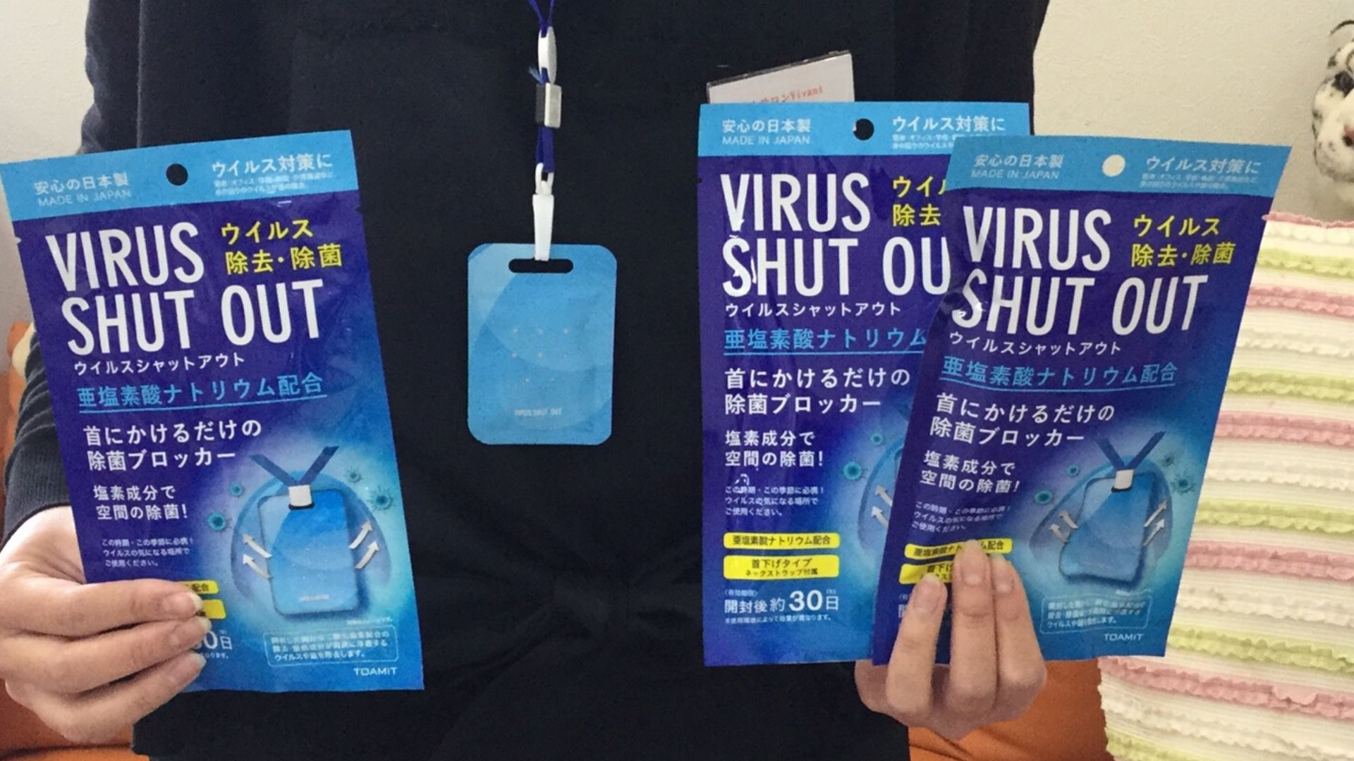 ウイルス除去・除菌シート