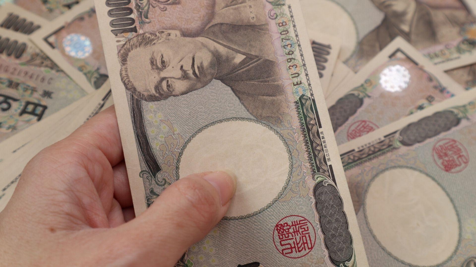 現金給付1世帯30万円