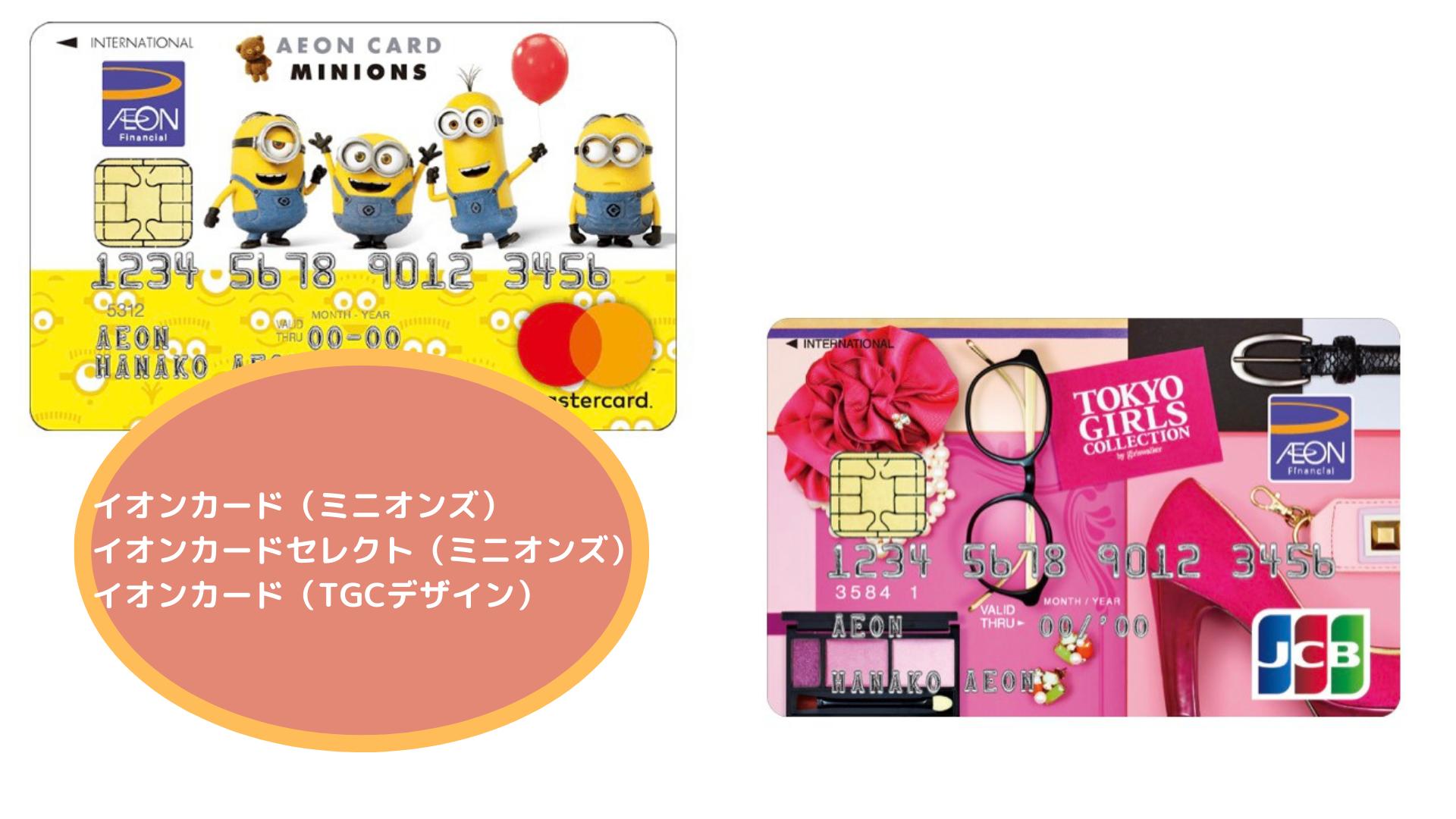 〇〇〇クレジットカードで映画代¥1,000